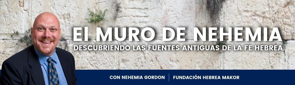 El Muro De Nehemia